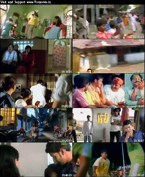 Aaj Ka Sharifzada 2015 Hindi Dubbed DTHRip XviD 700mb