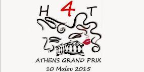 Μεγάλος Διαγωνισμός Κομμωτικής στην Αθήνα 10 Μαΐου 2015