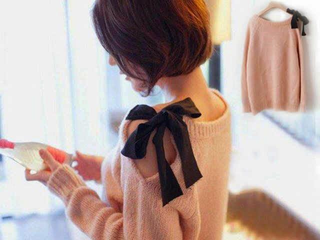 Knit Ribbon