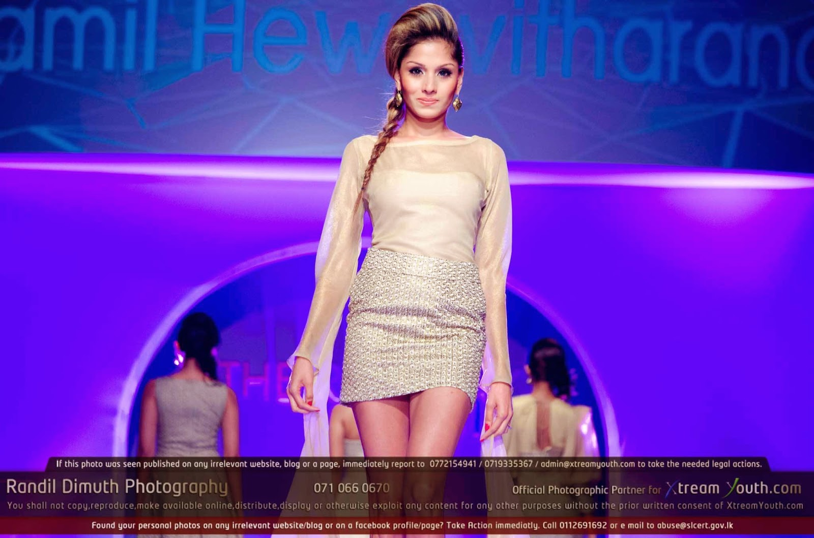 The Runway 2014