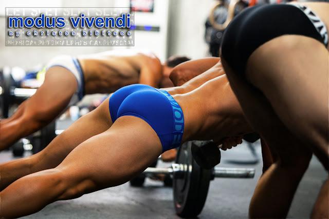 Modus Vivendi underwear - Eternal Line