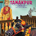 Miss Tanakpur Haazir Ho Full Movie Watch Online Free