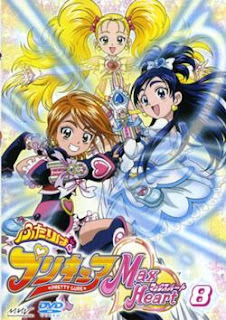 Futari wa Pretty Cure Max Heart ปี 2