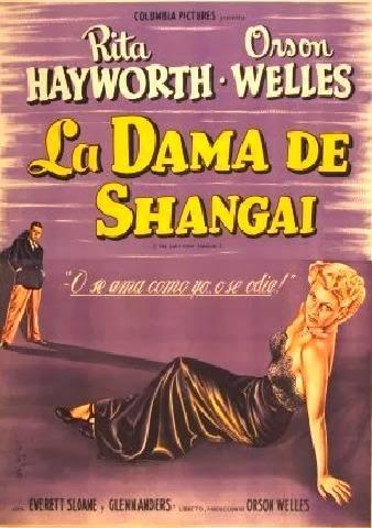 Cover, carátula, dvd: La Dama de Shanghai | 1947 | The Lady From Shanghai | Cine clásico