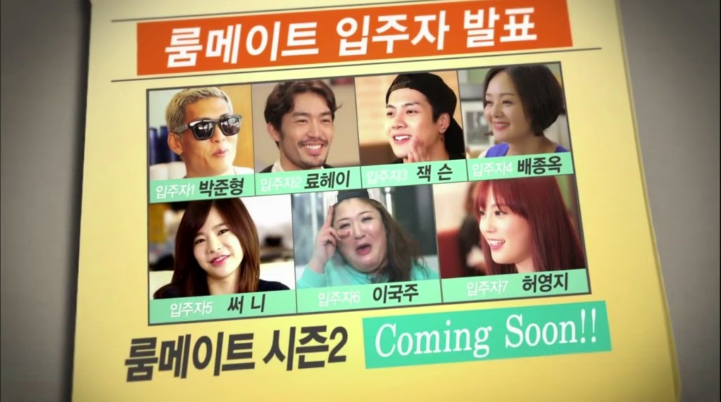 Sunny, Youngji, Jackson, Park Joon Hyung, and more new cast in preview of 'Roommate' season 2