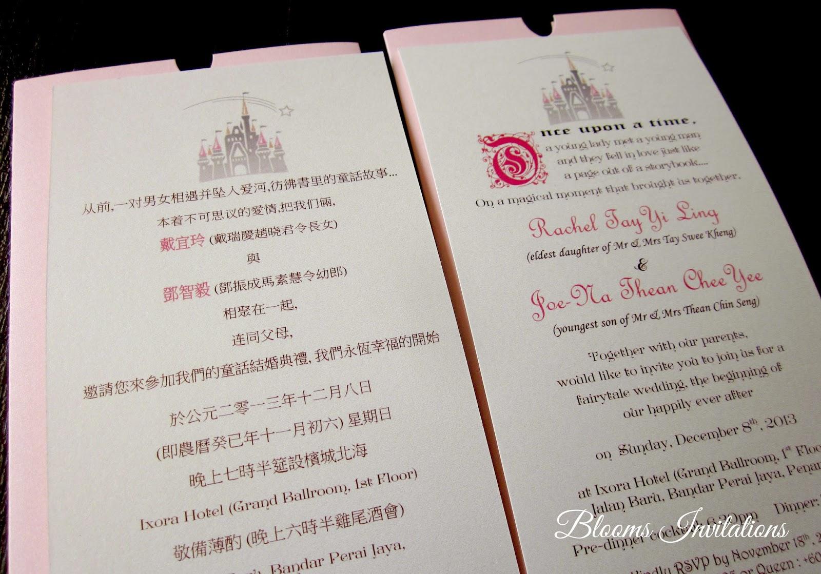handmade custom wedding invitation Malaysia wedding stationery