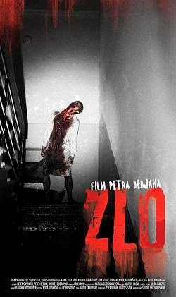 Watch Movie Evil (Zlo) Streaming