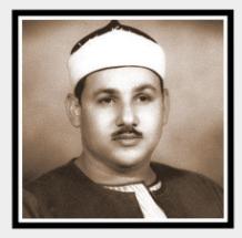محمود علي البنا