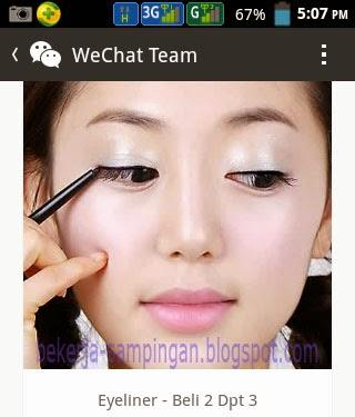 eyeliner_gratis_wechat