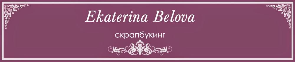 Ekaterina Belova