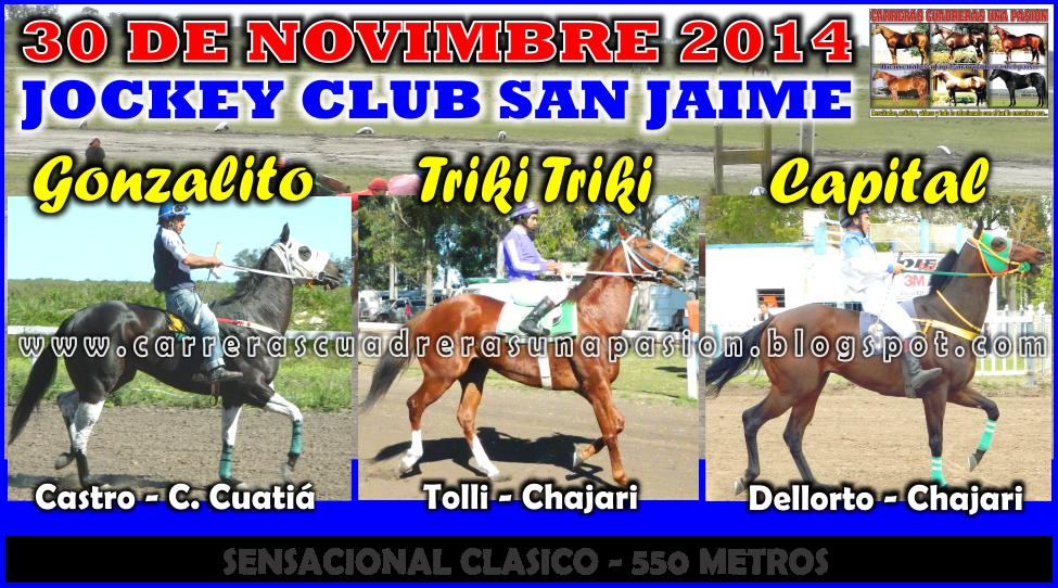 SAN JAIME - CLASICO 550