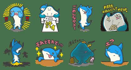 Chiisame & Ei-san
