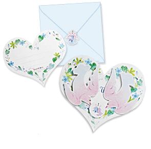 Carte de voeux de mariage à imprimer