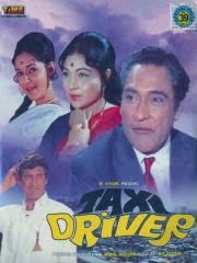 Taxi Driver 1973 Hindi Movie Watch Online
