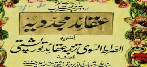 http://books.google.com.pk/books?id=ce09BQAAQBAJ&lpg=PA10&pg=PA14#v=onepage&q&f=false