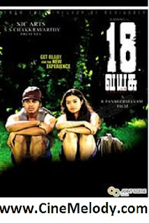 Click Here to Download  18 Vayasu (2011) MP3 Songs Free Download