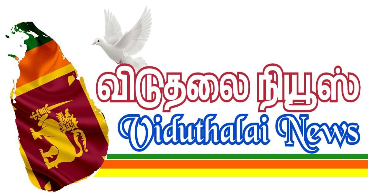 VIDUTHALAI NEWS | Follow the Truth
