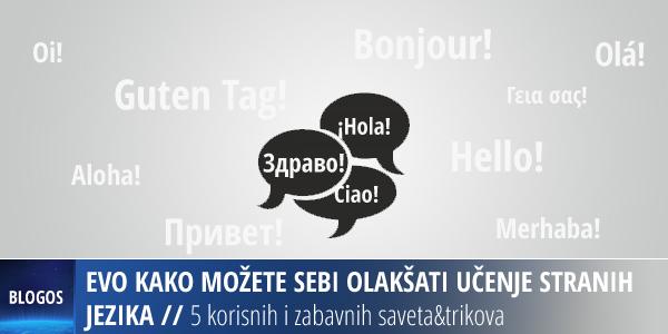 Učenje stranih jezika po nekad može biti jako dosadno. Ali ne ako primenite neki od ovih 5 jako korisnih i zabavnih načina za stranih jezika.