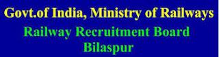 rrc bilashpur jobs 2013