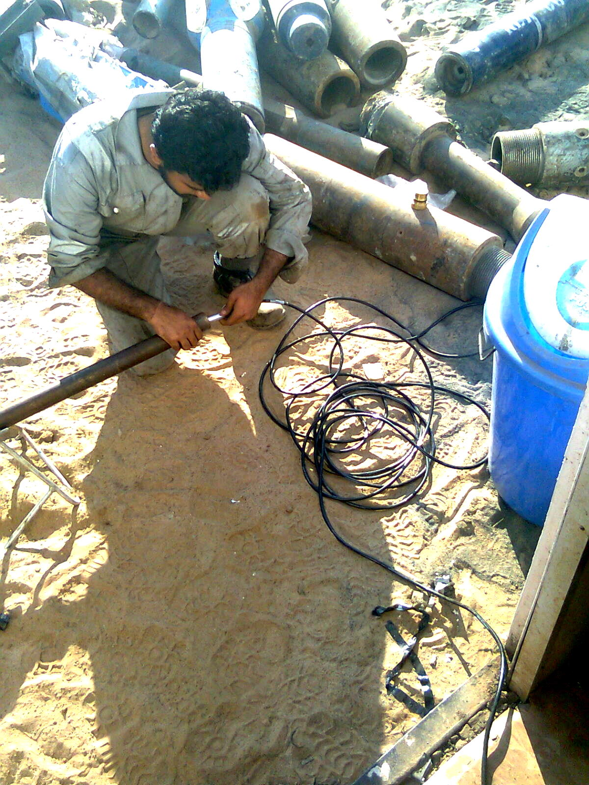 DIRECTIONAL DRILLING TECHNOLOGY: CAREER IN DIRECTIONAL DRILLING