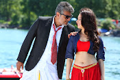 Veerudokkade Movie photos Gallery-thumbnail-1