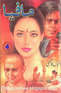 Urdu Novel Mafia Volume IV