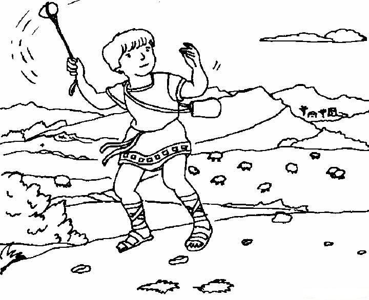 Dibujo de David con la honda para colorear ~ Dibujos Cristianos Para ...