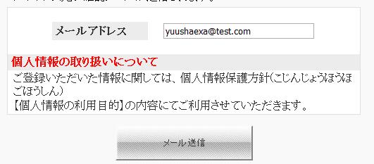 msgo japan