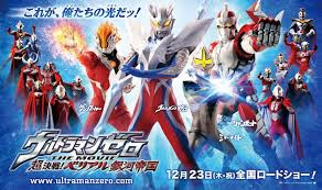 Phim Ultraman Zero: The Revenge of Belial