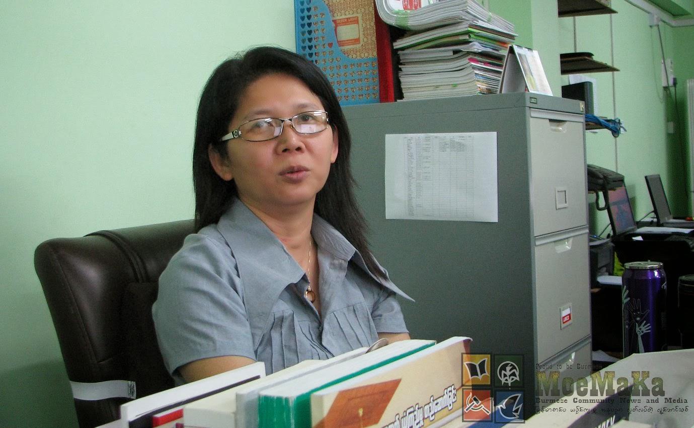 (လမ္းခုလတ္ – ၂၀၁၃) မသီတာ(စမ္းေခ်ာင္း) နဲ႔ PEN Myanmar အေၾကာင္း စကားလက္ဆုံ