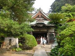 鎌倉安養院