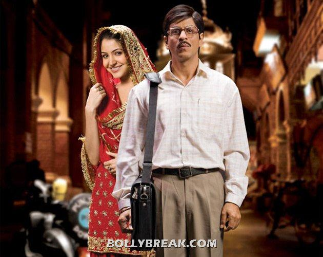 Old shahrukh and young Anushka Sharma - (8) - Old  heros and young heroines- Rowdy Rathore to gadar