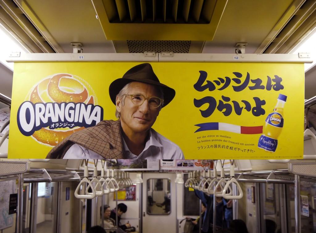 http://3.bp.blogspot.com/-hbvevvZ2LkA/T3al96vZrzI/AAAAAAAAAzA/XY5UgaXgPJM/s1600/pub_orangina_japon-1024x756.jpg