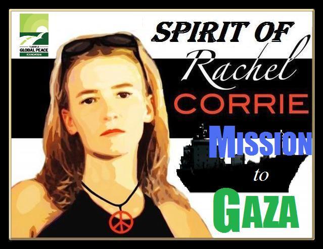 http://3.bp.blogspot.com/-hc7S_WLy_Mg/TdDxwrwG6qI/AAAAAAAAG6Q/9dynKkzhAhk/s1600/Spirit_of_Rachel_Corrie3.jpg