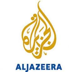 index قناة الجزيرة بث مباشر اونلاين   al jazeera live tv