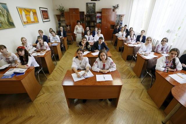 Kiev'de bir okul.
