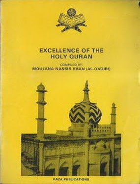 Excellence Of The Holy Quran Islamic Book