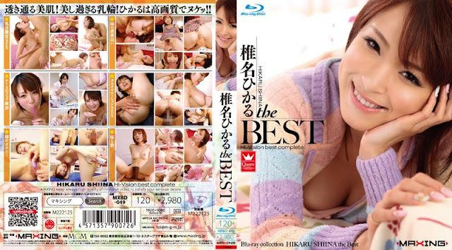 [FHD][MXBD 049] The BEST Hikaru Shiina%|Rape|Full Uncensored|Censored|Scandal Sex|Incenst|Fetfish|Interacial|Back Men|JavPlus.US