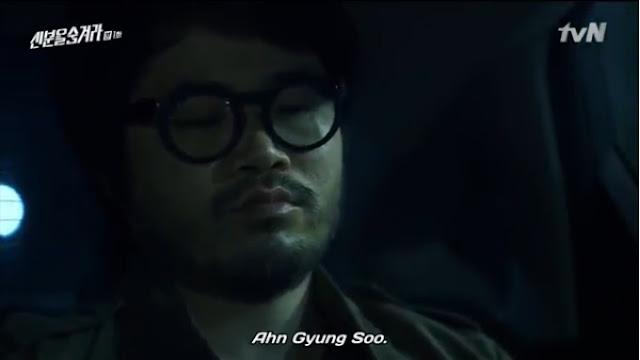 Ahn Gwong Soo