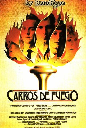 Carros De Fuego [DVD Rip] [Latino] [MEGA]