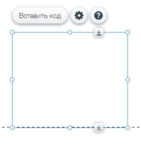 Приложение HTML