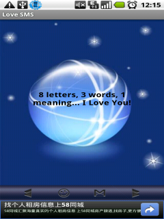 Love Sms