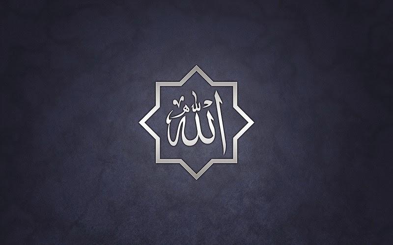 Arabic Calligraphy Lafadz Allah Wallpaper Black and White Designs HD