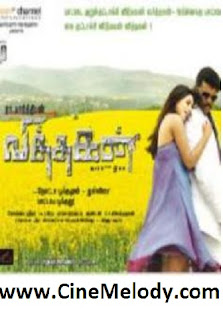 Click Here to Download Vithagan (2011) MP3 Songs Free Download