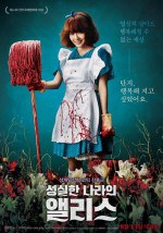 Alice in Earnestland (2015) 720p HDRip