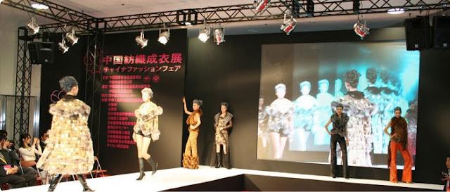 チャイナファッションフェア