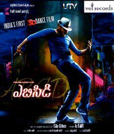 Abcd Telugu Movie Songs Free Download Kbps