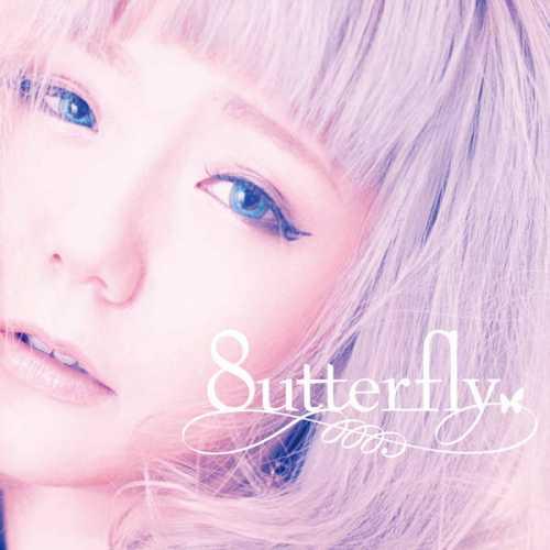 [Single] 8utterfly – まだ…思いで写真 ~恋人だった。~ (2015.06.24/MP3/RAR)