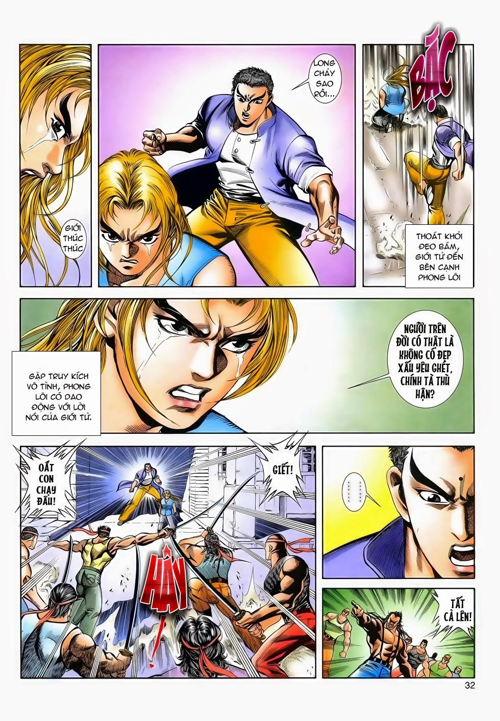 Long Hổ Phong Bạo chap 2 - Trang 32