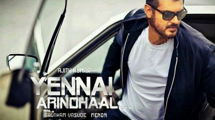 Yennai Arindhaal : Adhaaru Adhaaru